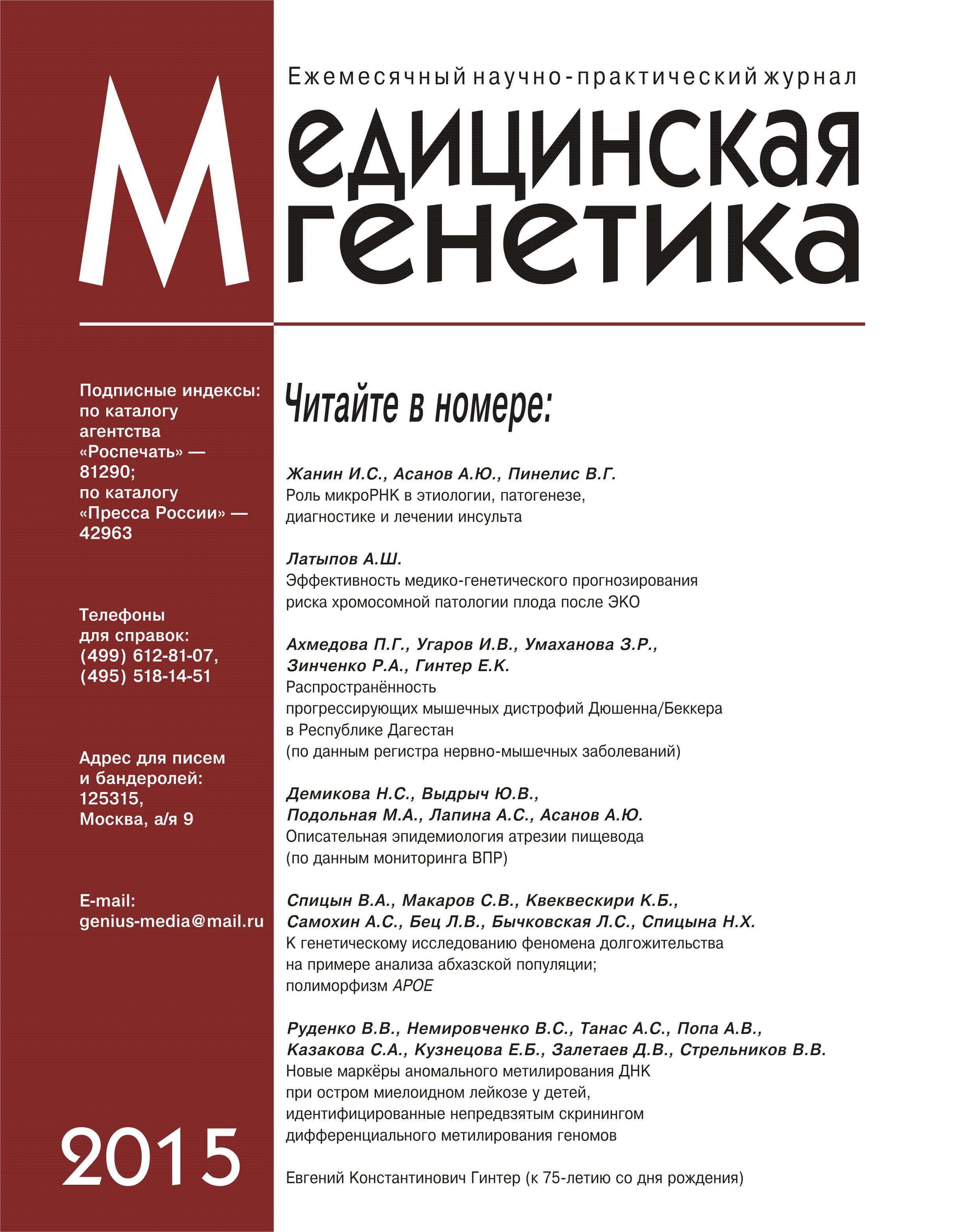Оформление медицинской книжки в Климовске юао