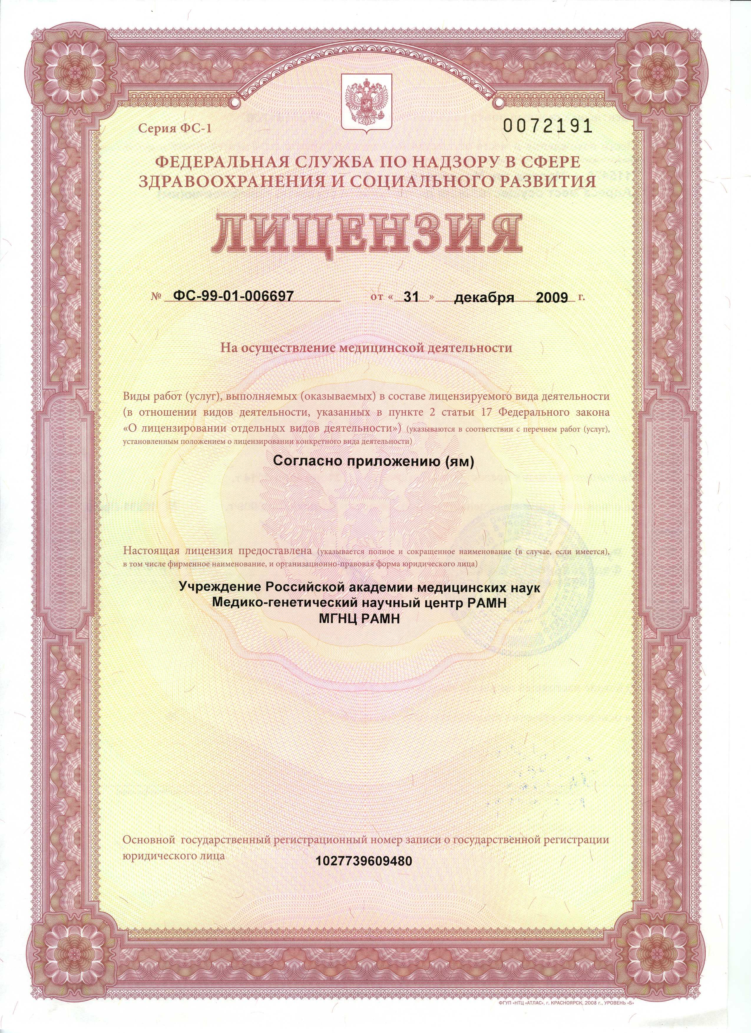 Стоматологические клиники г. новочебоксарск